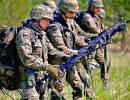 НАТО на троих