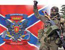 Армия Новороссии готовится к боям за освобождение Родины