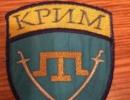 Сформированный из исламистов батальон «Крым» понес серьезные потери под Иловайском