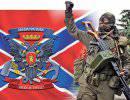 Россия не допустит военной блокады Донбасса