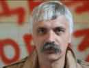 Комбат спецбата укропов «Святая Мария» Дмитрий Корчинский уничтожен