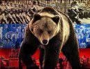 Американская разведка: русских нужно убивать сразу, либо не трогать вообще
