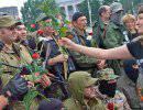 Бойцы внутренних войск ДНР приняли присягу