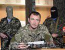 Между ополченцами ДНР и солдатами ВСУ произошло «братание»