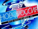 Патрулирование улиц Донецка отрядом СОБР