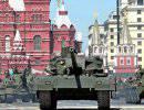Die Welt: «Чудо-танк» Путина скопировали с немецкого прототипа