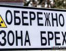 Украинские СМИ: сегодня взяли донецкий аэропорт, завтра - Кубань!
