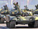 О войске и партизанах Лукашенко