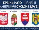 Не в коня корм: НАТО тайно отправляет Киеву оружие, но его армия все равно проигрывает
