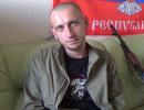 """Ополченец """"Варяг"""": ВСУ нарушают перемирие наравне с карательными батальонами"""