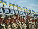 Новая военная доктрина Украины: курс на вооруженное противостояние с Россией