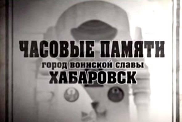 Смотреть документальный фильм