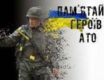 Новые герои Украины: стать «героем АТО» сидя в кабинете