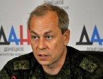 Басурин: ВСУ перебросили в Донбасс террористическую группу женщин