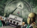 Третью мировую войну ведёт глобальная финансовая олигархия