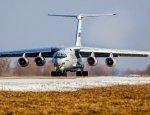 Военно-транспортной авиации Воздушно-космических сил — 85 лет