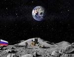Роскосмос раздувает военные разработки СССР до Марса