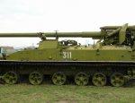 САУ 2С5 «Гиацинт-С» стреляли на 25 км.по данным «Орланов»