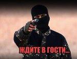 Доигрались: боевики ИГ пообещали дойти до Киева