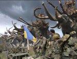 Украинская армия с английским акцентом