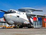 Четвертый модернизированный самолет А-50У