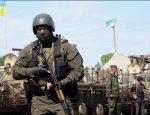 На Украине показали новую экипировку для ВСУ
