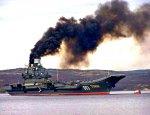 НАТО зря боится «Адмирала Кузнецова»