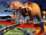 «Натиск на Восток»: НАТО открыто выступает против России