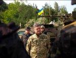 Порошенко наконец-то признал военное поражение