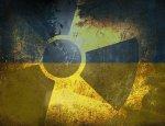 Украина становится ядерной свалкой