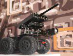 Израильский робот-сапер «Pincher»