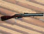 Советский ружейный миномет РМН–50