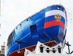 Ударные ледоколы встанут на стражу Арктики