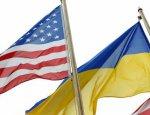 Профессиональные попрошайки: Украина вымолила у США $350 млн на оружие