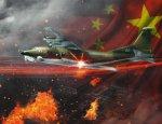 «Огненный дракон» Поднебесной: китайский «ганшип» порвал «Спектр» Пентагона