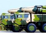 Жесткое предупреждение: Китай произвел залп сразу 10 БРСД DF-21D