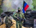 «Слушая войну: дневник ополченца из России». Часть первая