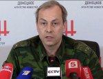 Сводка, ДНР 4-5 декабря: 1300 обстрелов ВСУ, гибель канадского наемника