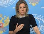 Захарова прокомментировала ошибочный удар ВВС США в Мосуле