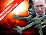 Будущее ядерного потенциала России и США