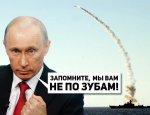 Лучше не суйтесь: Путин готовит Калининград к битве против НАТО