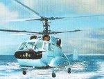 В небе Сирии впервые замечен всевидящий вертолет-разведчик Ка-31