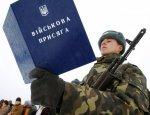 Кто и как служит в збройных силах Украины