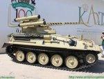 Украинско–иорданская модернизация лёгких танков семейства CVRT