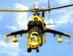 На авиабазу в Псковской области поступили ударные вертолеты Ми-35