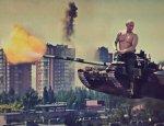 НАТО в ожидании разгрома: «Танки Путина» готовятся брать штурмом Европу
