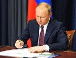 Путин подписал указ о призыве на военную службу 152 тысяч россиян