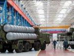 С-400 «Триумф» готовят к «расчленению»