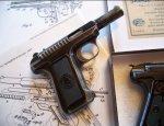 Пистолет Savage 1907