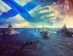Что предпримет НАТО после создания базы ВМФ России в Тартусе